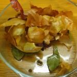 Мойва в луковой шелухе и чае - рецепт домашних шпрот