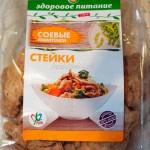 Фото соевых стейков и рецепт приготовления соевого мяса с овощами