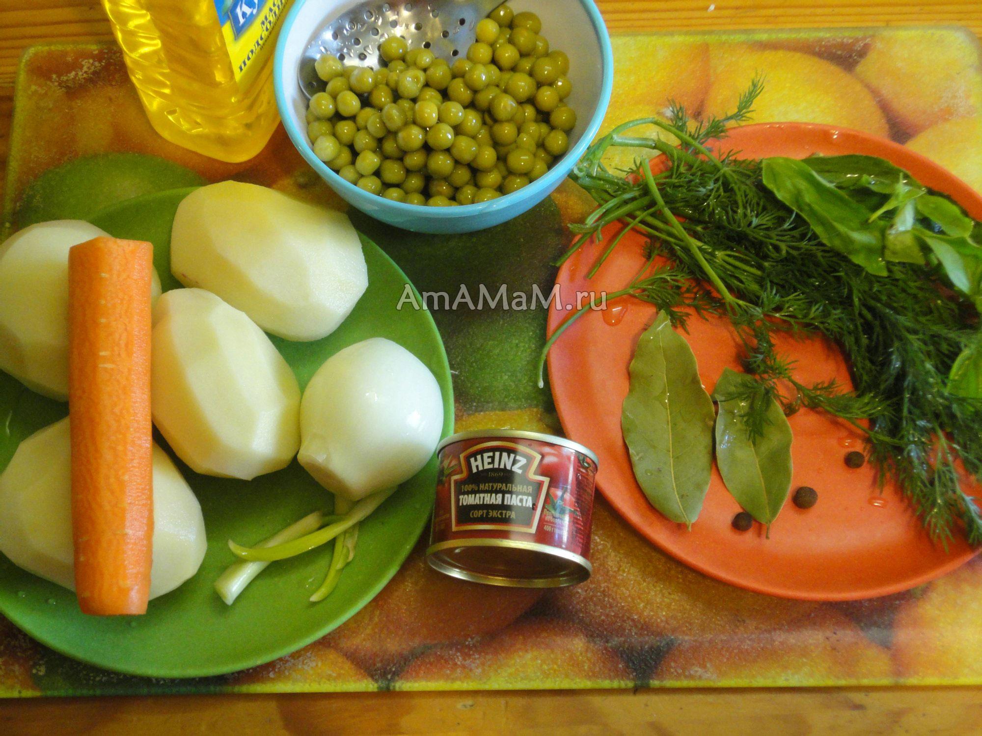 Суп из зеленого горошка  Блюда подомашнему с фото по
