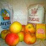 Яблоки в тесте с лимонной цедрой - рецепт с фото