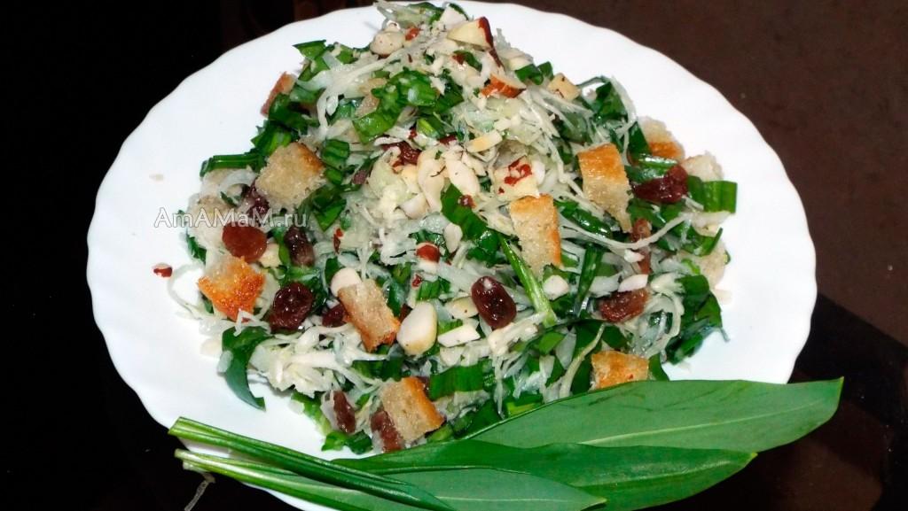 Легкий и вкусный салат с черемшой