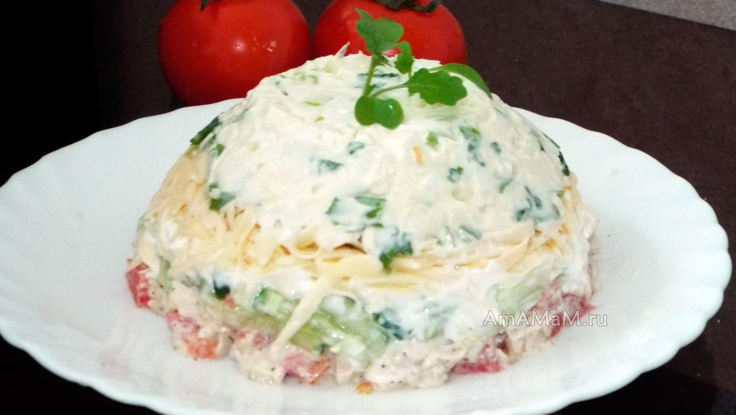Слоеный салат с сыром пошагово