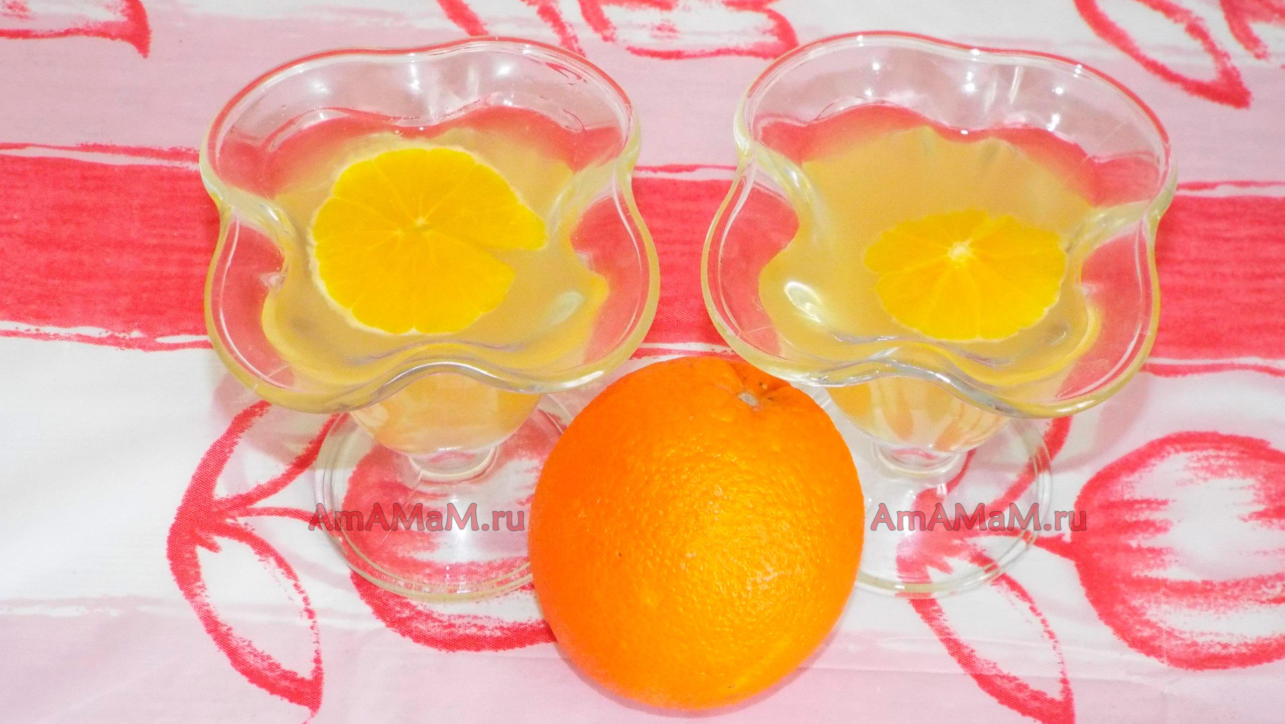 апельсиновое желе рецепт с фото для торта