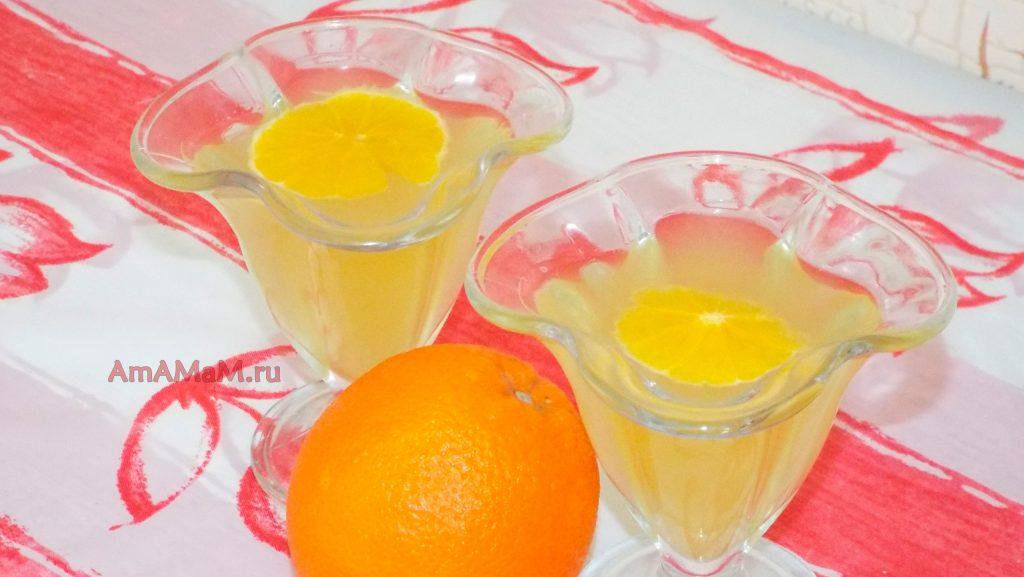 Фруктовое желе - рецепт с апельсинами