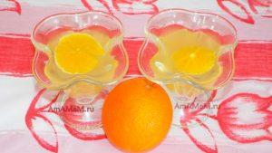 Домашнее апельсиновое желе из апельсинов собственного приготовления
