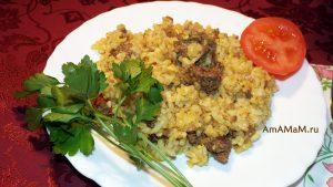 Плов из риса с булгуром и фаршем баранины - рецепт и пошаговые фото