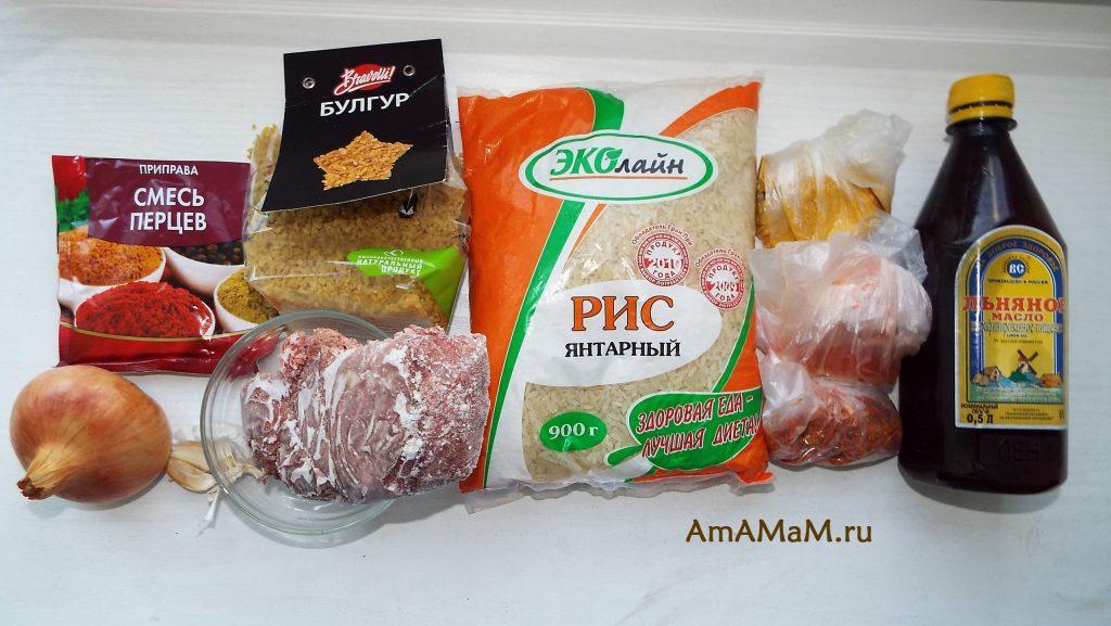 Из чего готовят фарш с рисом и булгуром и фаршем
