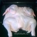 Как праивльно разрезать курицу для цыпленка табака
