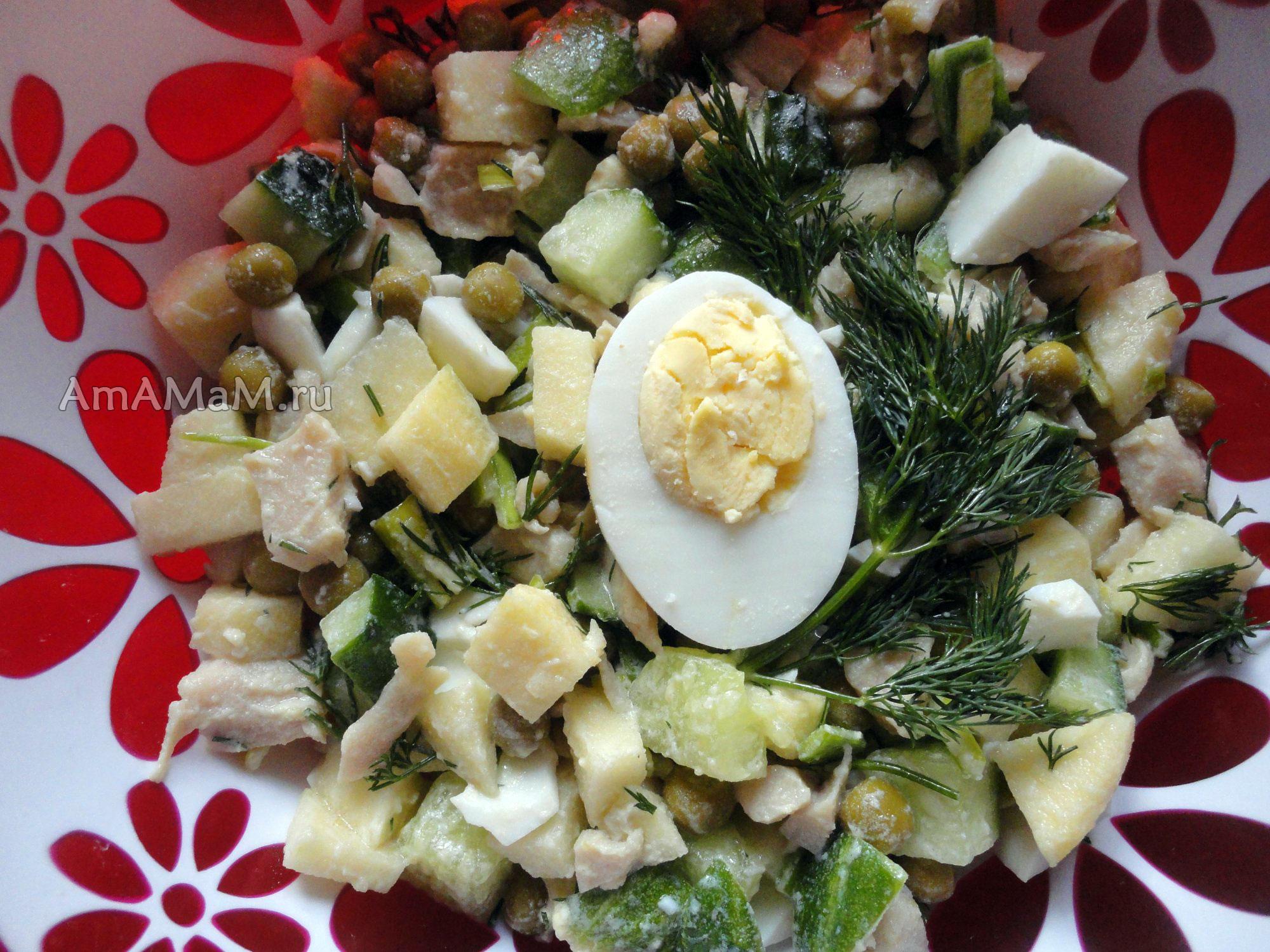 салат из семги рецепт с яблоком и