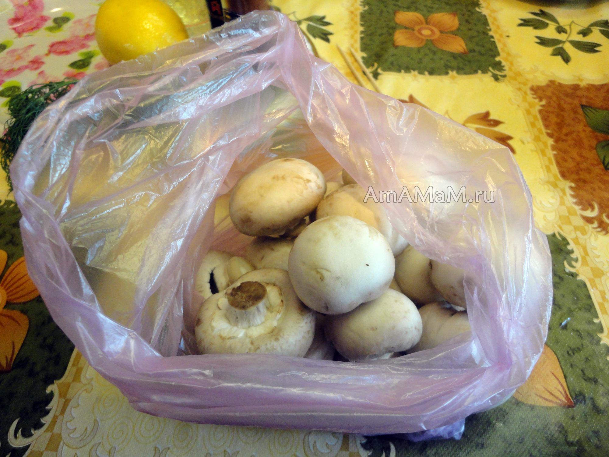 как замариновать грибы как шашлык