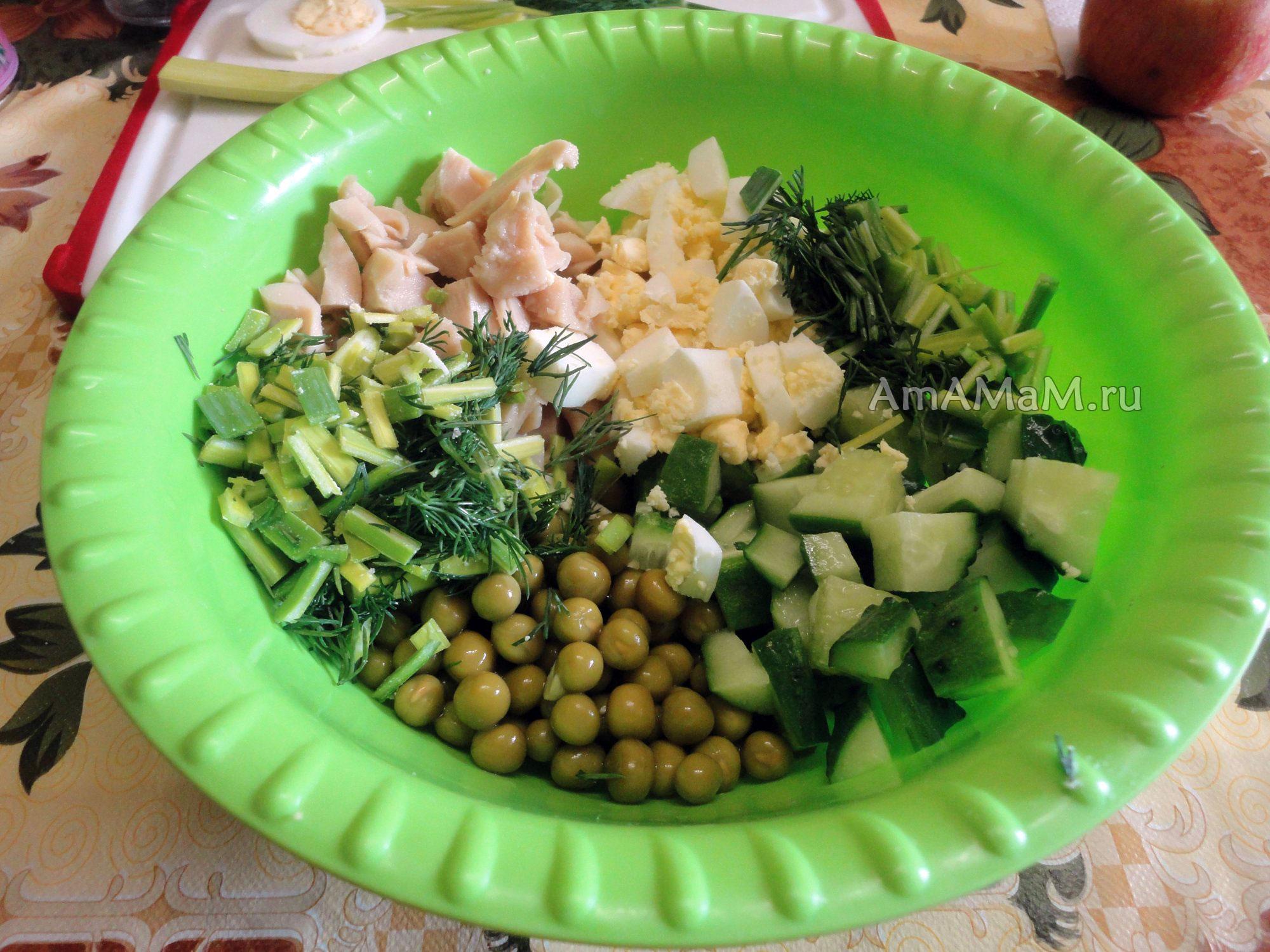 кальмары и горошек рецепты салатов