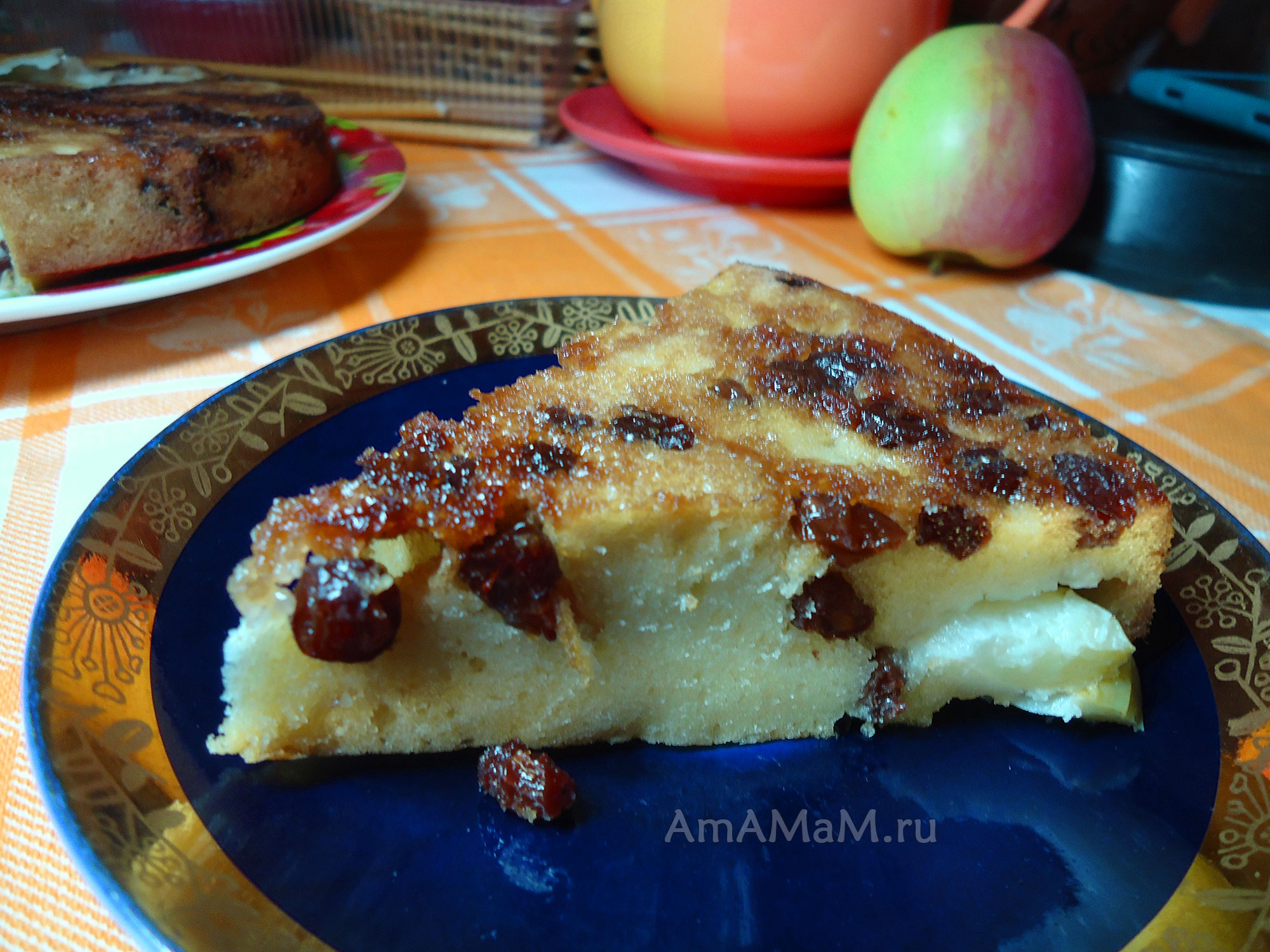 пирог с яблоками и изюмом рецепт с фото