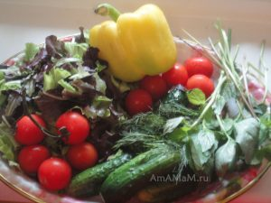 Рецепты для салата Микс