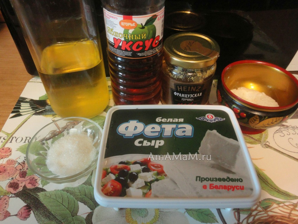 Ингредиенты заправки для салата Микс