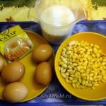 Коржи для торта Полет - ингредиенты