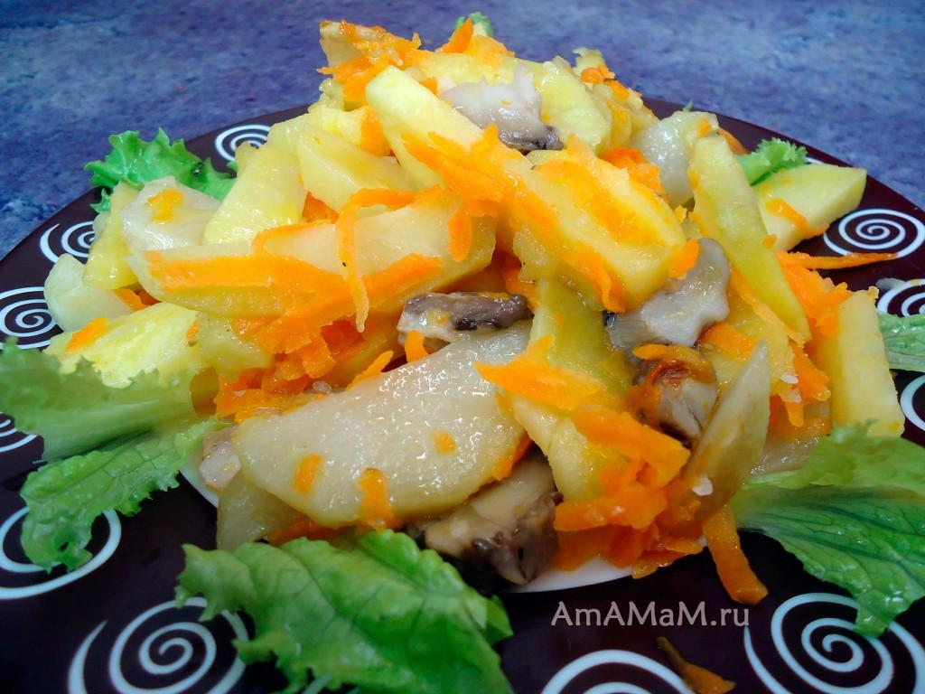 Приготовление вешенок с картофелем и морковью