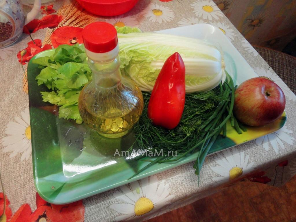 Из чего делают осенний салат - рецепт с фото