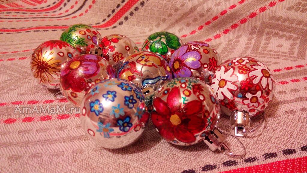 Роспись шаров на елку своими руками
