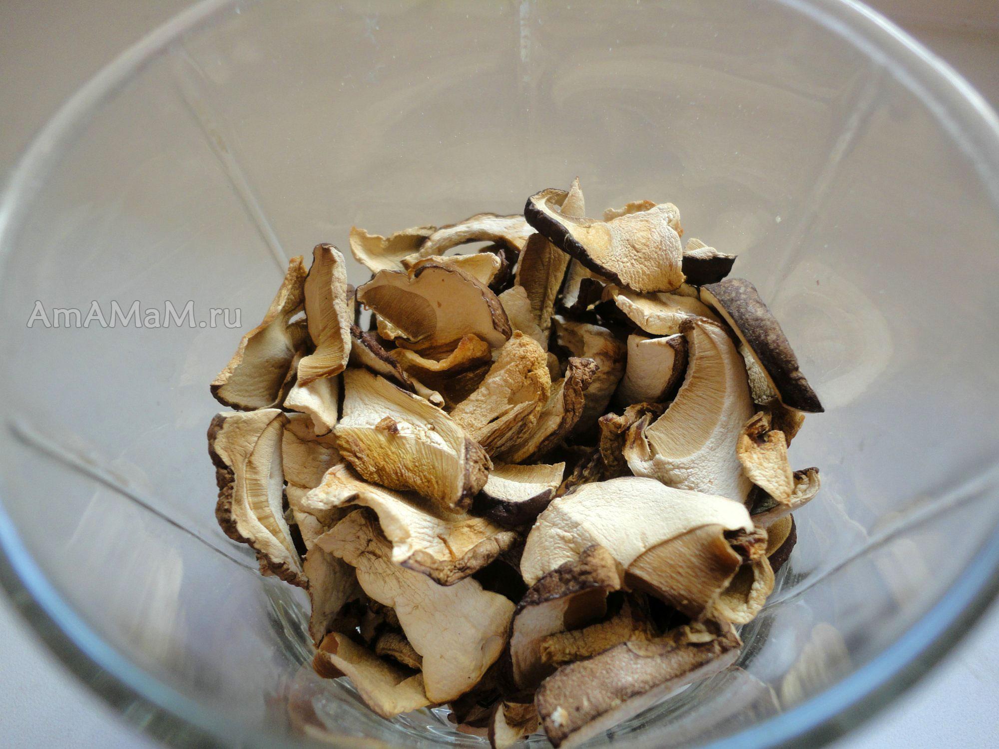 Белый гриб сухой рецепты пошагово