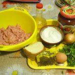 Что нужно для фрикаделек с лечо - ингредиенты