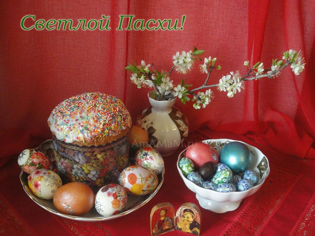 Православные праздники - открытки