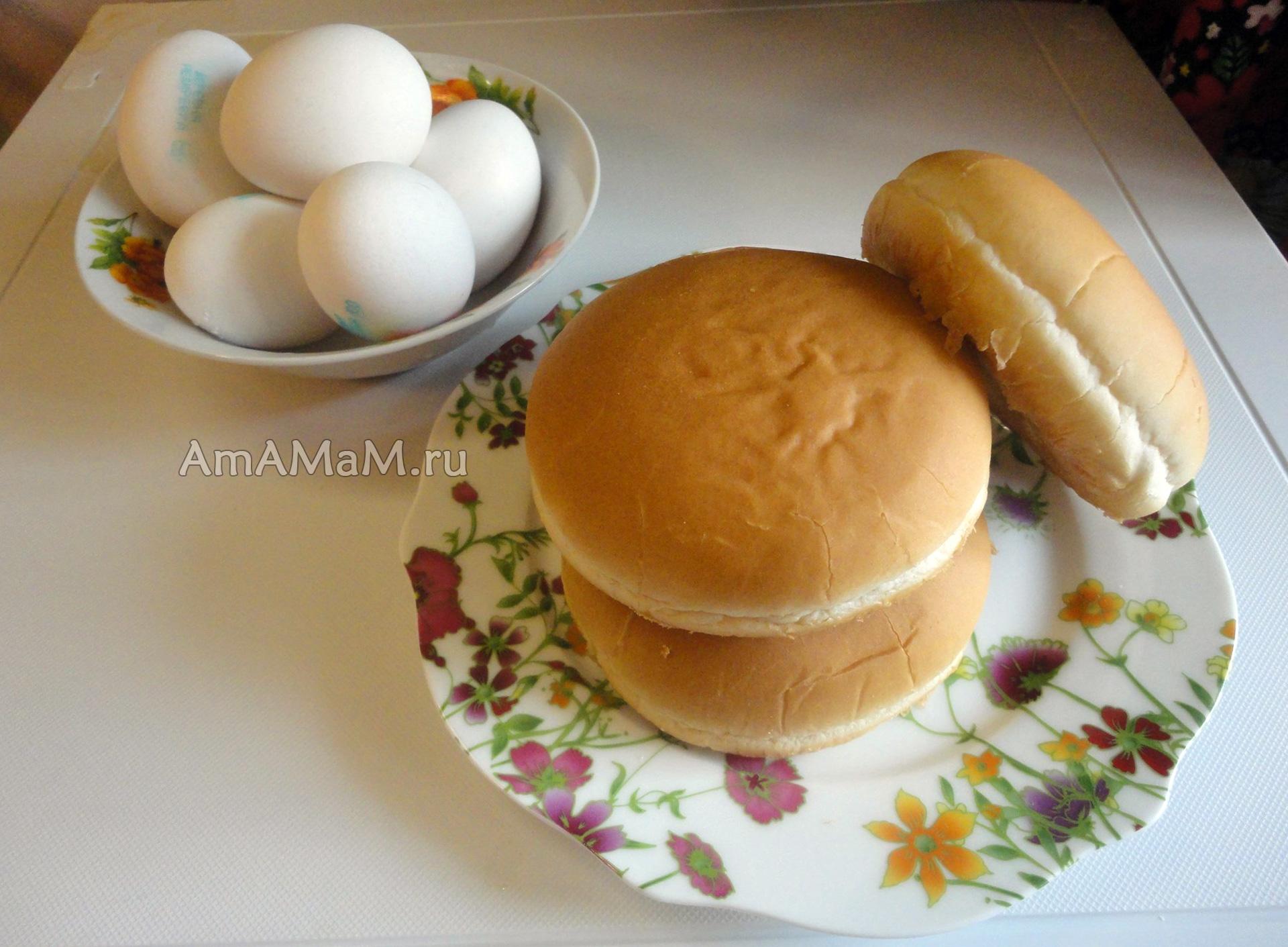Рецепт булочек для гамбургеров в домашних условиях