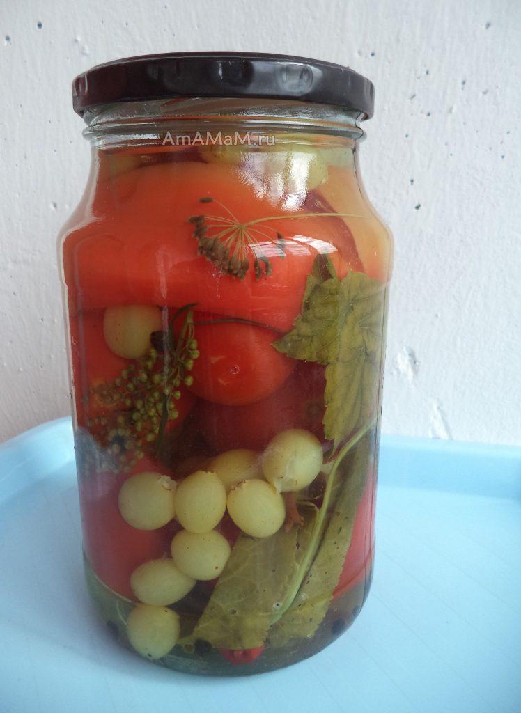 Помидоры с виноградом - рецепт на зиму