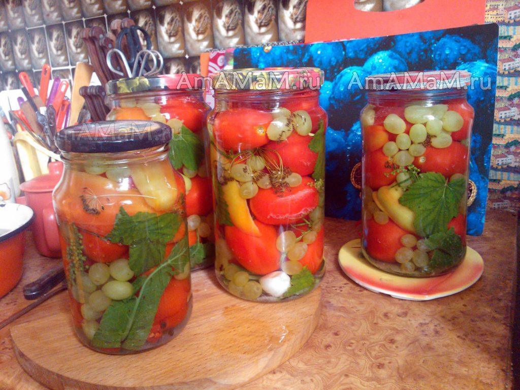 Рецепт помидоров с виноградом на зиму - пошаговые фото