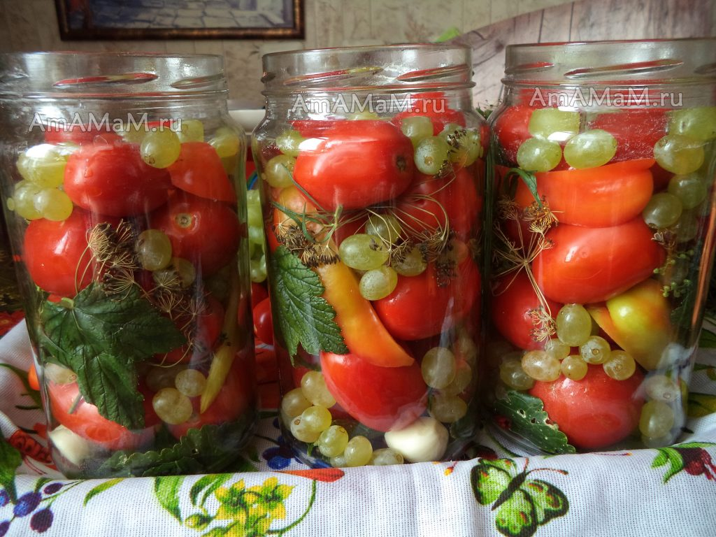 Заготовка помидоров с виноградом - рецепт на зиму
