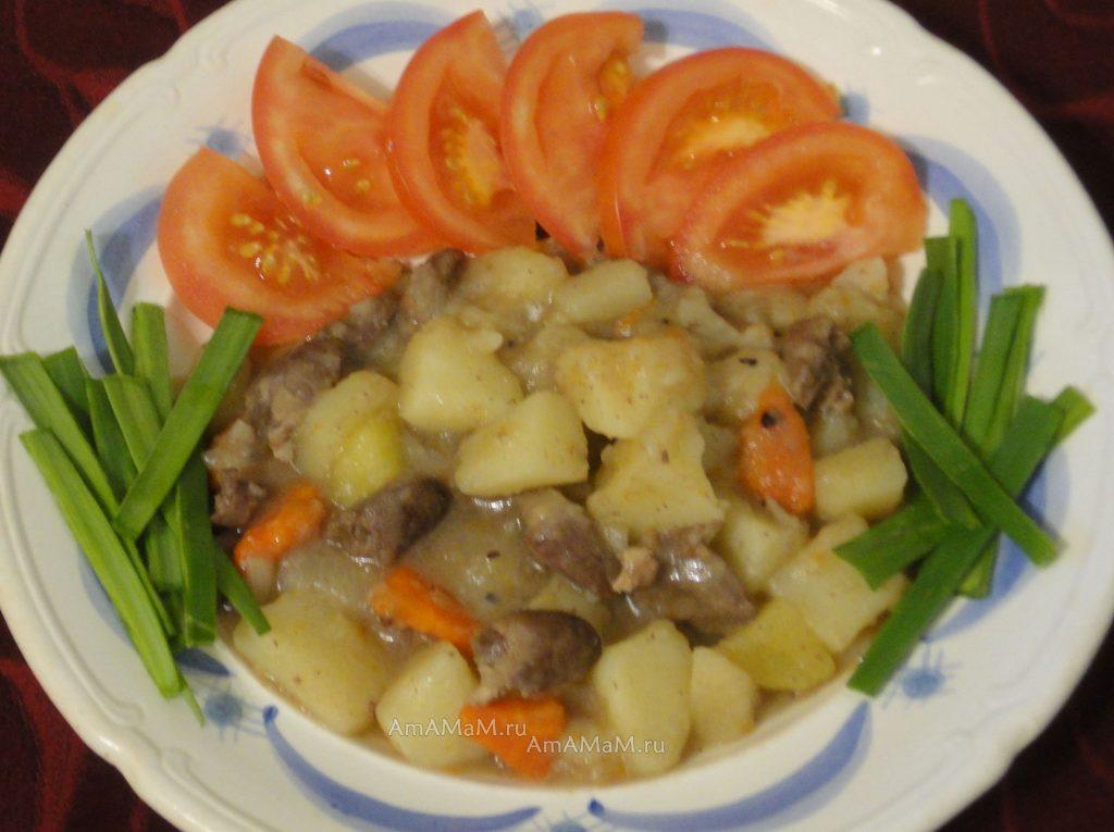Рецепт простых и вкусных блюд на скорую руку - куриные сердечки с картофелем и морковью
