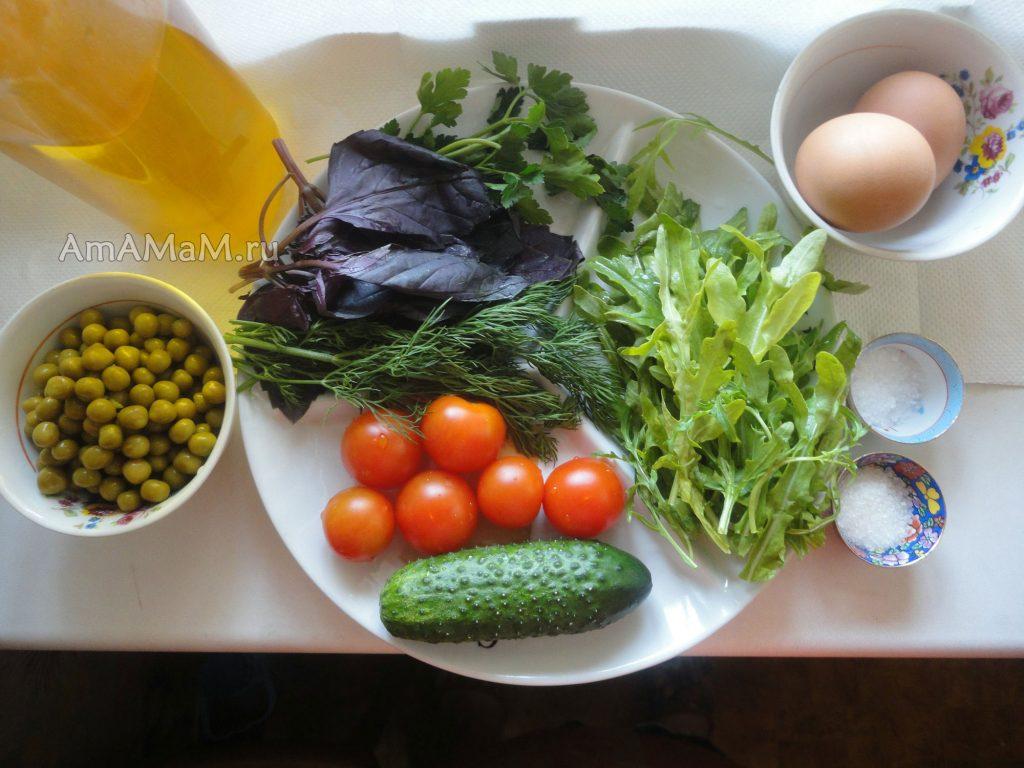 Состав салата из рукколы и рецепт с фото