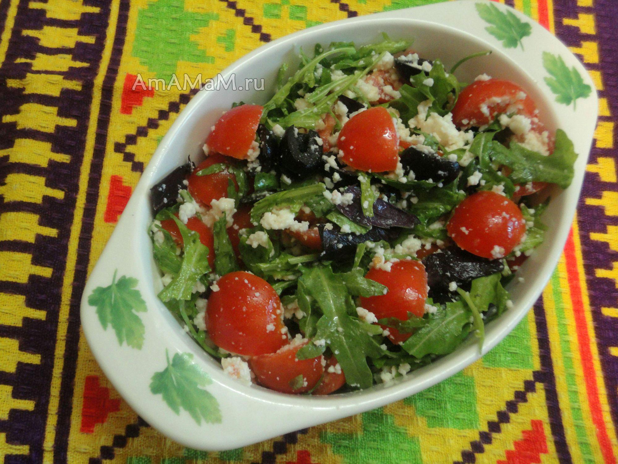 Приготовление салатов с рукколой и сыром - рецепт