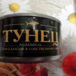 Тунец консервированный - фото и рецепт салата