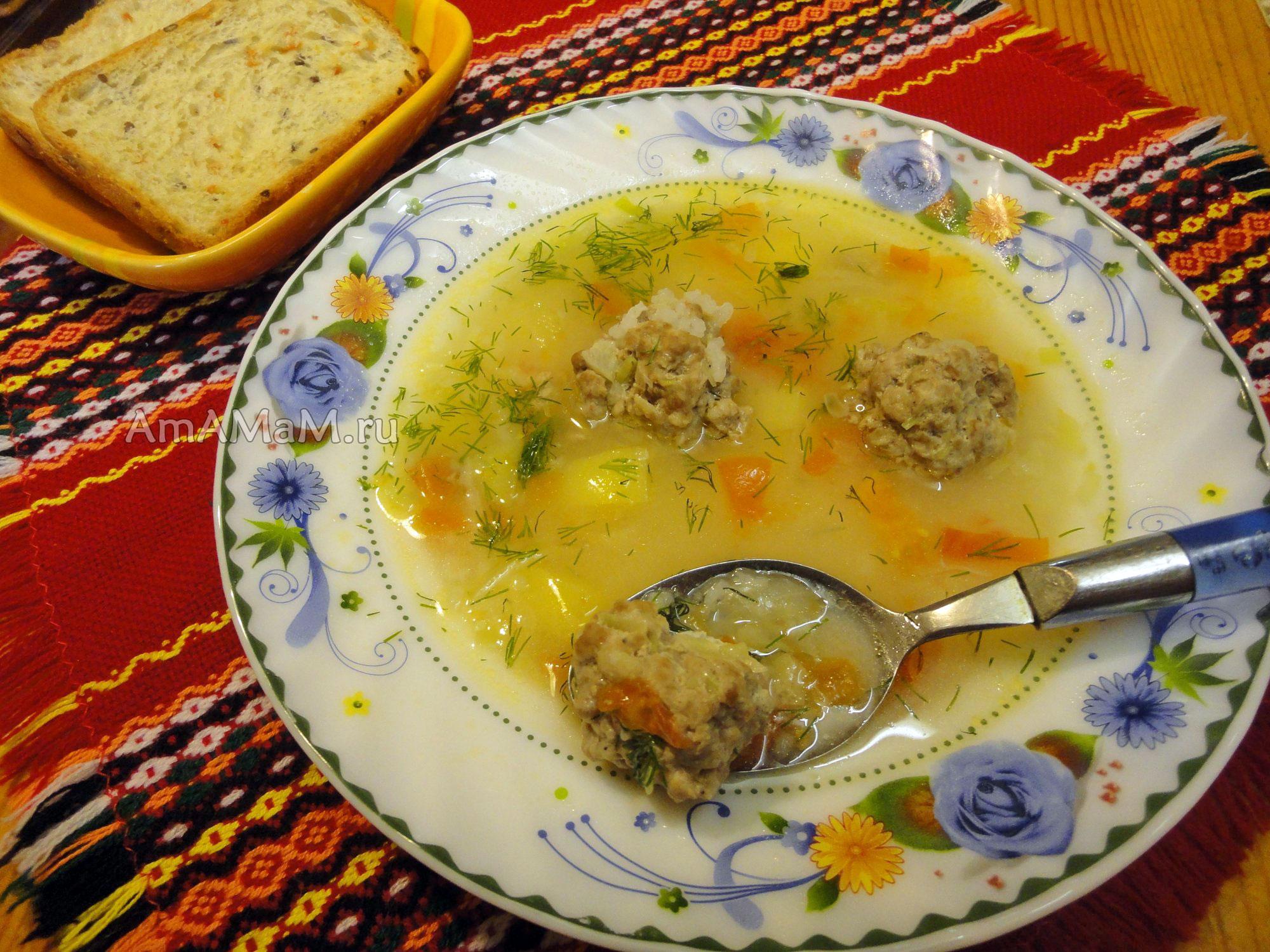 Рецепты первых блюд с фаршем с пошаговыми фото