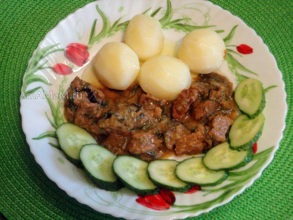 Недорогой ужин или обед с мясным блюдом из вымени