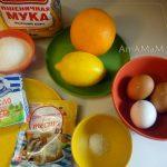 Состав продуктов для апельсинового бисквитного пирога