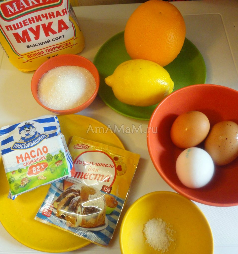 Масляный бисквит с апельсинами и лимонами - рецепт вкусного пирога, состав продуктов