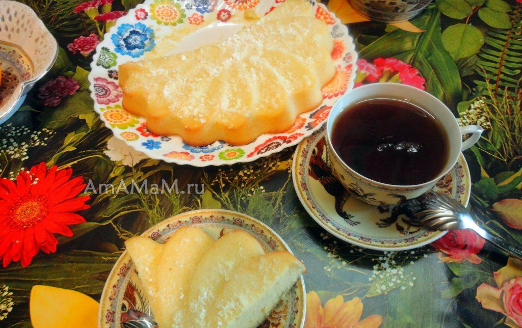 Пирожок с апельсином - рецепт с фото