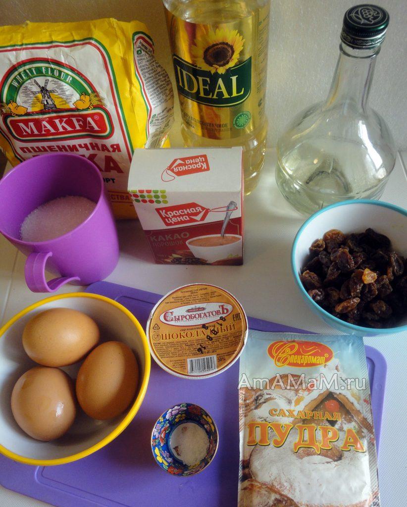 Ингредиенты для шоколадных кексов с изюмом и сыром
