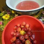 Как варить варенье из райских яблочек с хвостиком