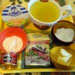 Как приготовить соус для ленивых голубцов - рецепт и фото