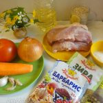 Мясо, масло, крупа, специи, овощи для плова
