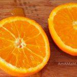 Фото разрезанных половинок апельсина