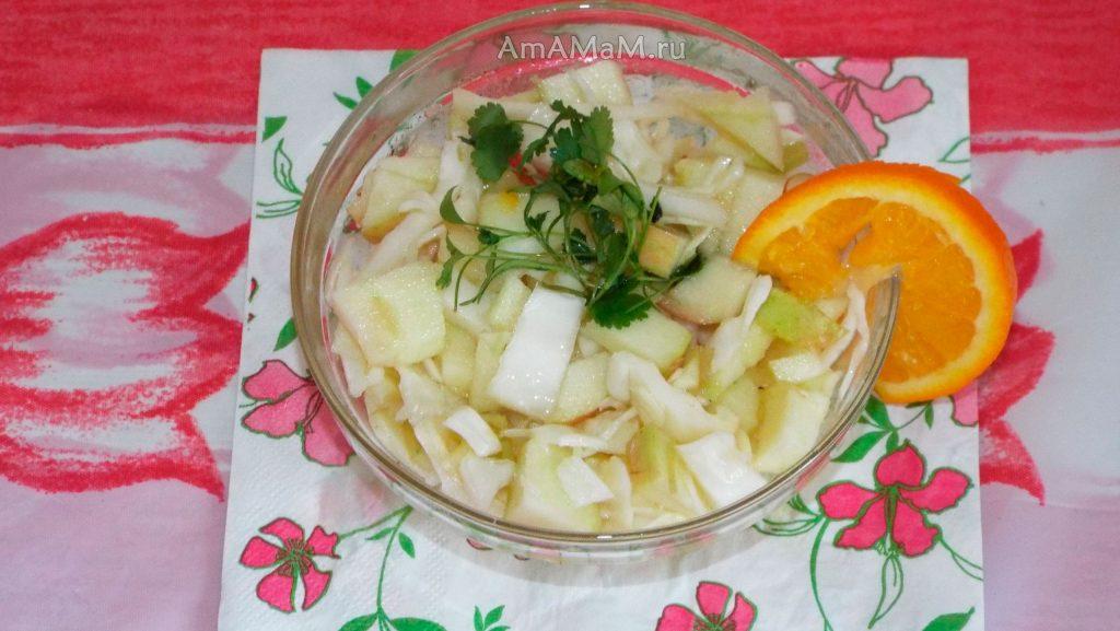 Рецепт салата из капусты с яблоком и апельсином