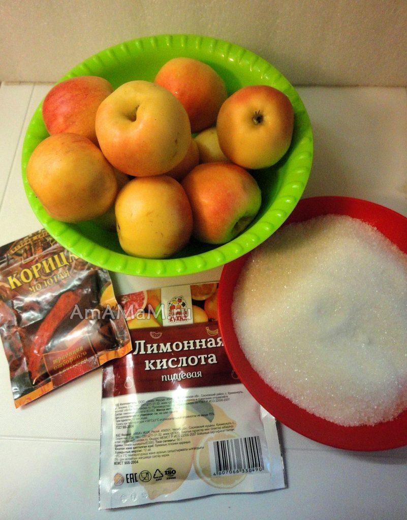 Яблоки, сахар, корица. лимонная кислота - для цукатов