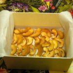 Домашние цукаты из яблок - рецепт с фото