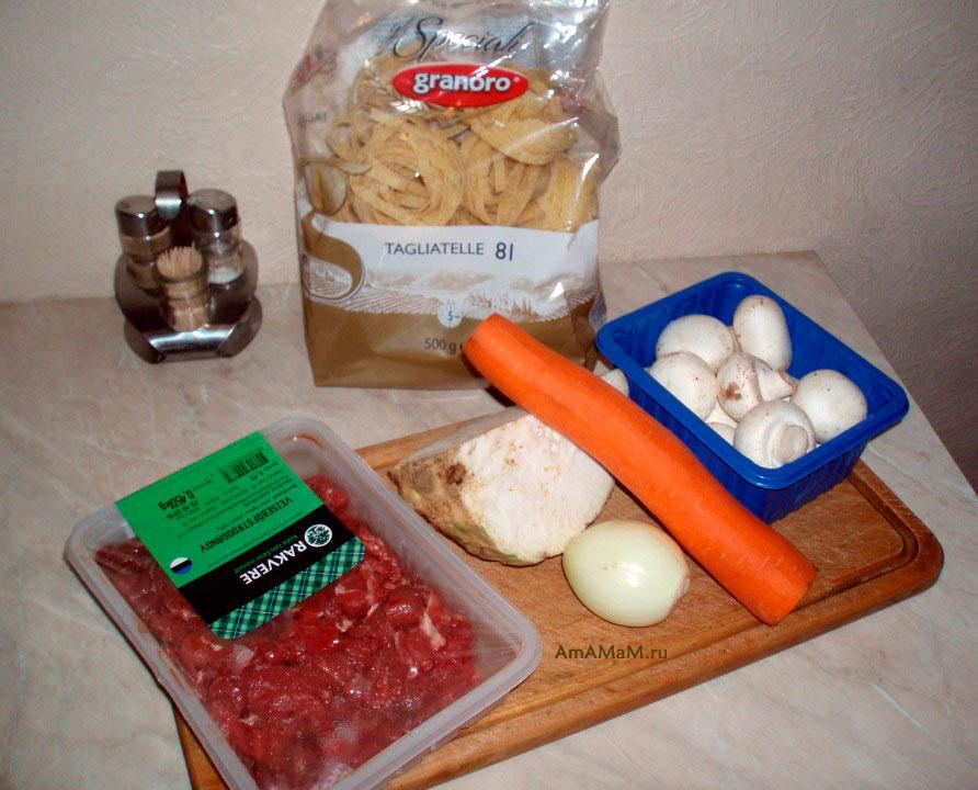 Из чего готовят суп-лапшу с говязиной Бефстроганов