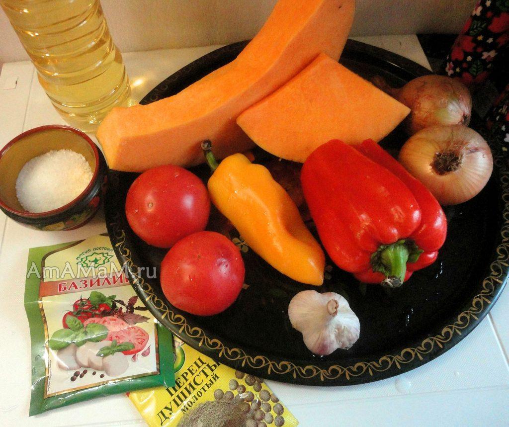 Ингредиенты тыквенной икры