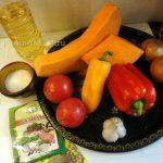 Из чего делают тыквенную икру - фото ингредиентов