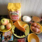 Тыквенно-яблочный пирог - что нужно для рецепта